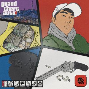 EPTEND的專輯GTA Seoul (feat. Chillin Homie)