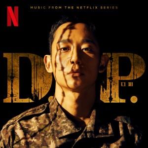 อัลบัม D.P. (Music from the Netflix Series) ศิลปิน Korean Original Soundtrack