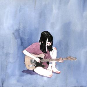 อัลบัม แอบดี (How to live without you) - Single ศิลปิน แสตมป์