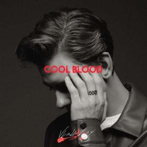 Vlade Kay的專輯Cool Blood