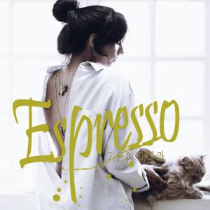 ESPRESSO的專輯心疼了