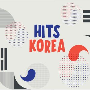 韓國羣星的專輯Hits Korea