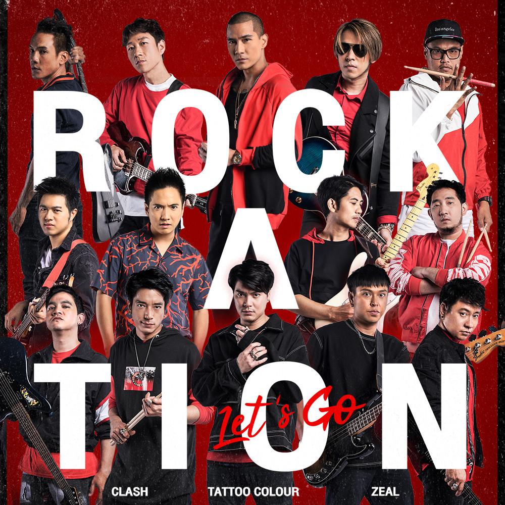 ฟังเพลงอัลบั้ม Let's Go(Rockation Version) - Single