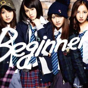 อัลบั้ม Beginner