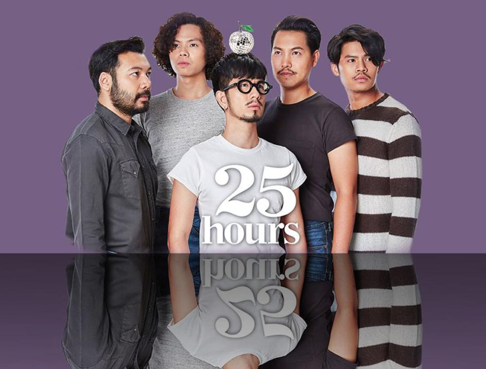 Exclusive! 25 Hours กับเพลงที่ช่วงนี้ฟังบ่อยไม่มีเบื่อ