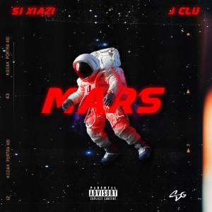 Album Mars (Explicit) from Si Xiazi