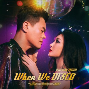 Album When We Disco from 박진영