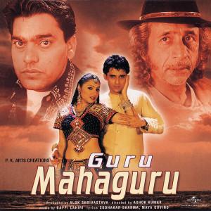 Bappi Lahiri的專輯Guru Mahaguru (Original Motion Picture Soundtrack)