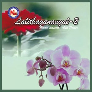 Listen to Swarangalil song with lyrics from Teni
