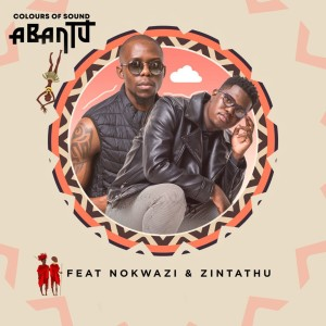 Album Abantu from Colours of Sound