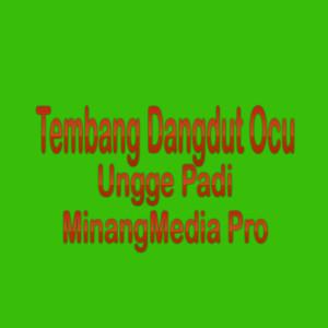 Album Tembang Dangdut Ocu from Sabil Pratama