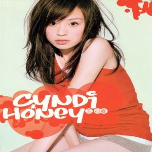收聽王心凌的Honey歌詞歌曲