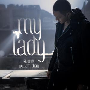 陳偉霆的專輯My Lady