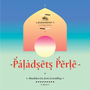 Album Paladsets Perle from Limenas