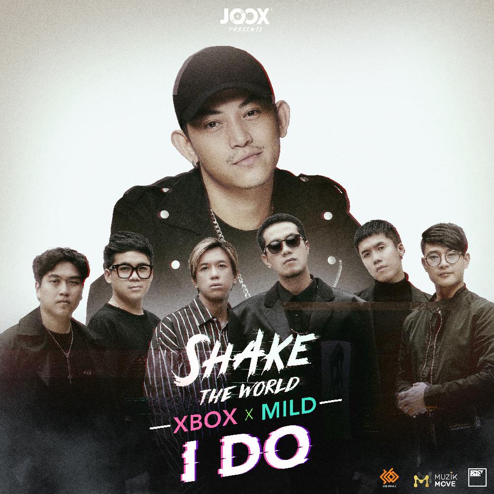 ฟังเพลงอัลบั้ม I Do [JOOX Original] - Single