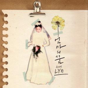 LYn的專輯Mama's dream