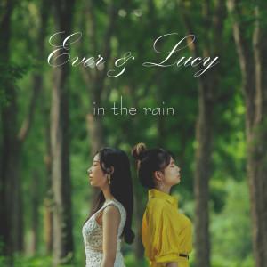 Album In The Rain from Ever