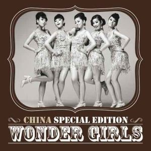 Wonder Girls的專輯CHINA SPECIAL EDITION