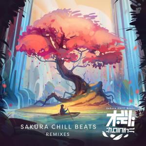 Slushii的專輯Polaris - Slushii Remix -Sakura Chill Beats Singles