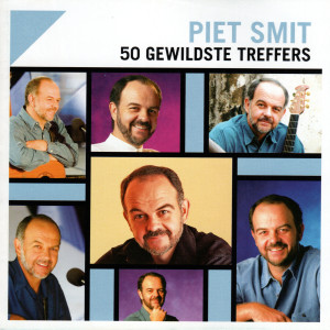 Listen to Oh Holy Night song with lyrics from Piet Smit