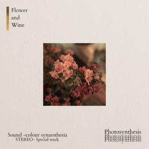 อัลบัม Flower and Wine (Photosynthesis Version) ศิลปิน Blackbeans