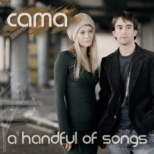 Listen to 25 Years song with lyrics from CAMA