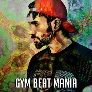 CDM Project的專輯Gym Beat Mania