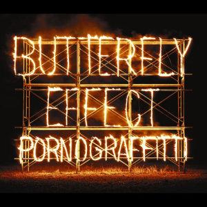 色情塗鴉的專輯Butterfly Effect