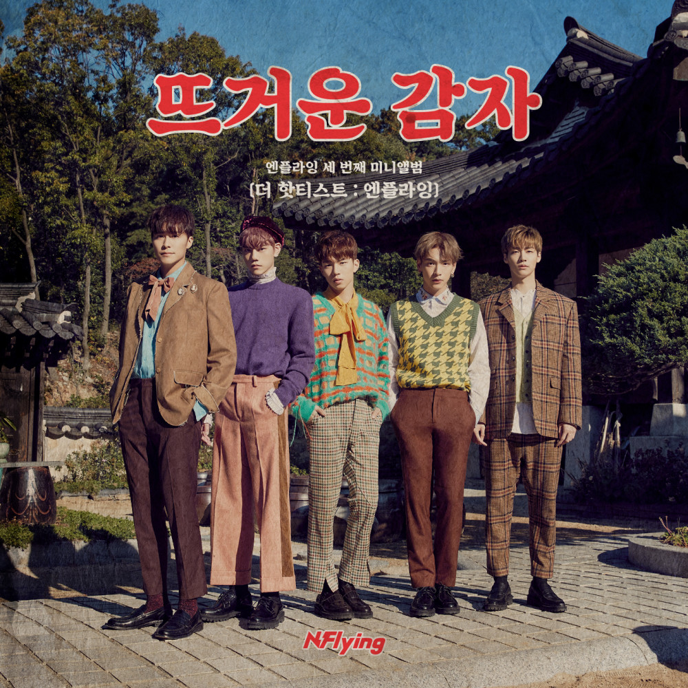 Can't Be Better 2018 N.Flying