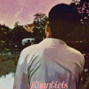 Album หากวันใดถ้าเขาไม่อยู่ from Khanticls