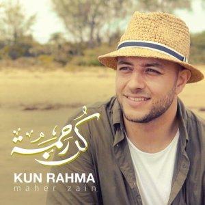 Kun Rahma