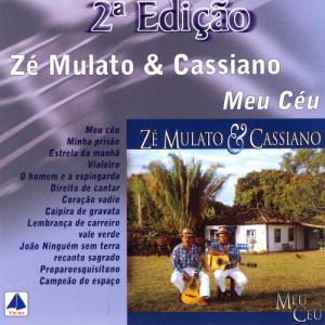 Cassiano的專輯Meu Céu