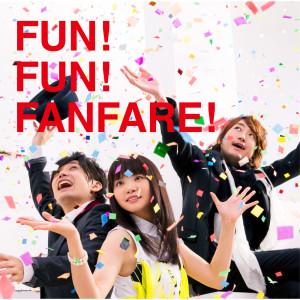 Ikimonogakari的專輯FUN! FUN! FANFARE!