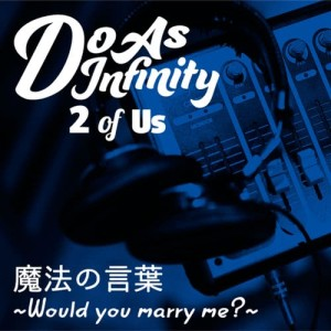 Do As Infinity的專輯魔法情話 ~Would you marry me?~ (2 of Us)