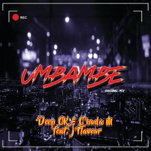Album Umbambe from C'buda M