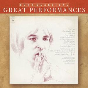 Murray Perahia的專輯Mendelssohn: Piano Concertos Nos. 1 & 2