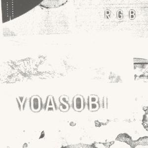 YOASOBI的專輯RGB