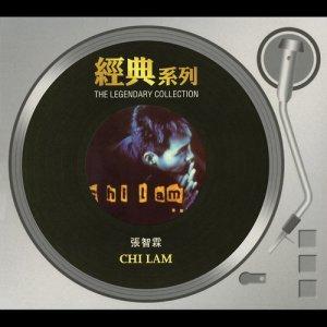 張智霖的專輯經典系列 - Chi Lam