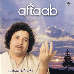 Aftaab 1985 Ashok Khosla