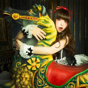 Luna Haruna的專輯Carousel
