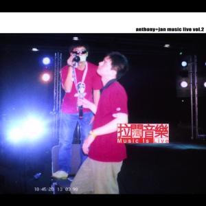 Music Is Live 1998 Anthony Wong; Jan Lamb