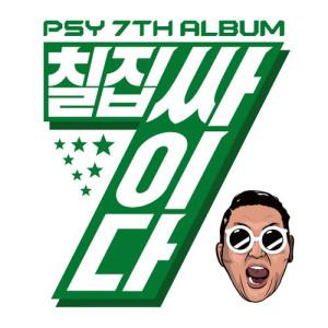 PSY 7TH ALBUM dari PSY