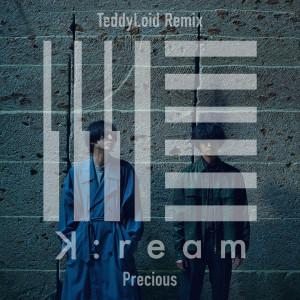Album Precious (TeddyLoid Remix) from TeddyLoid