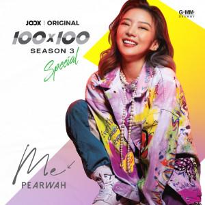 อัลบัม ME [JOOX Original] - Single ศิลปิน PEARWAH