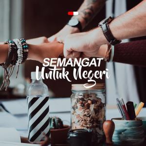 收聽Dewa 19的Perempuan Paling Cantik Di Negeriku Indonesia歌詞歌曲