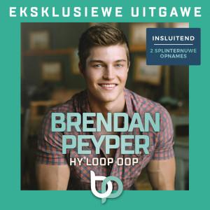 Listen to Hy Loop Oop song with lyrics from Brendan Peyper
