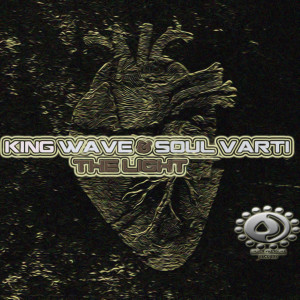 Album The Light from Soul Varti