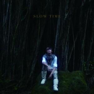 玉木宏的專輯Slow Time