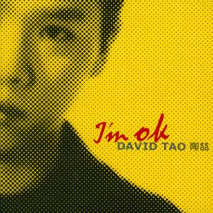 陶喆的專輯I'm O.K.