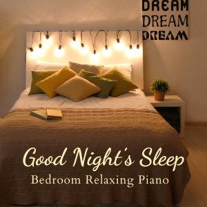 Album Good Night's Sleep - Bedroom Relaxing Piano from Relaxing BGM Project